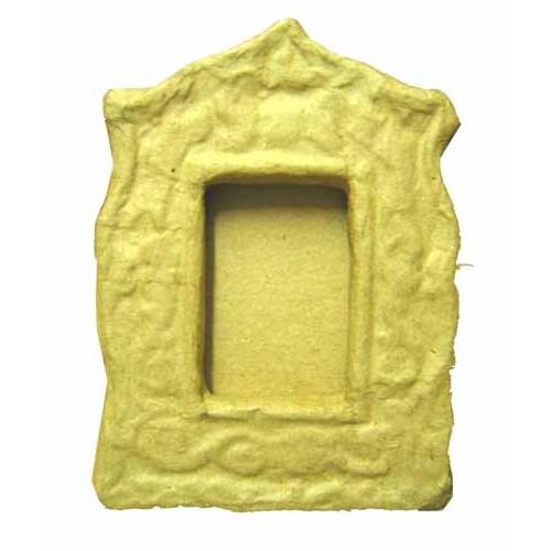 Cadre Mini Interieur Maison Moulures