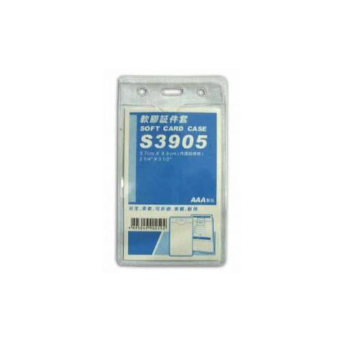 ETUI PVC SOUPLE POUR BADGE 89X57MM